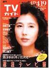 1985-04-19.jpg