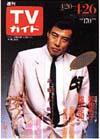 1985-04-26.jpg