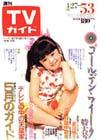 1985-05-03.jpg
