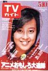 1985-05-10.jpg