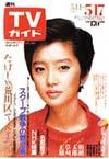 1985-05-17.jpg