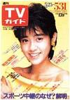 1985-05-31.jpg