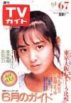 1985-06-07.jpg