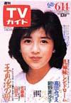 1985-06-14.jpg