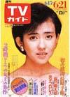 1985-06-21.jpg