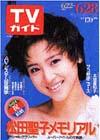 1985-06-28.jpg
