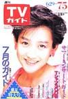 1985-07-05.jpg