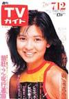1985-07-12.jpg