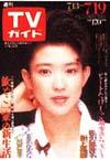 1985-07-19.jpg