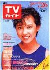 1985-07-26.jpg