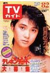 1985-08-02.jpg