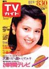 1985-08-30.jpg