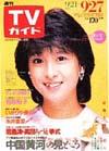 1985-09-27.jpg