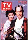 1985-11-08.jpg