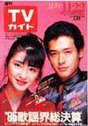 1985-11-22.jpg