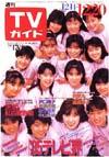1985-12-20.jpg