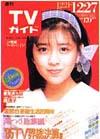 1985-12-27.jpg