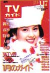 1986-01-17.jpg