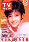 1986-01-31.jpg