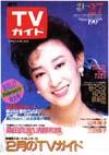 1986-02-07.jpg