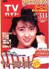 1986-03-14.jpg