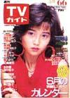 1986-06-06.jpg