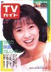 1986-07-04.jpg