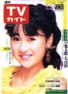 1986-07-18.jpg