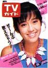 1986-08-01.jpg