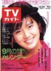 1986-09-05.jpg