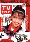 1986-10-17.jpg