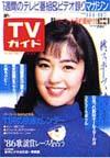 1986-11-07.jpg